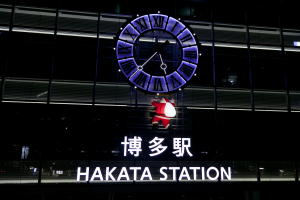 city_of_light_hakata_1309.png